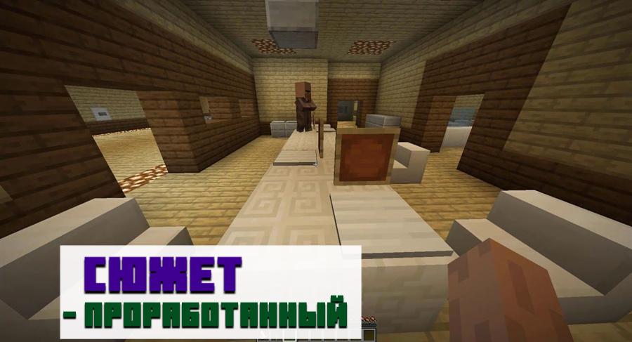 Банк в Minecraft PE