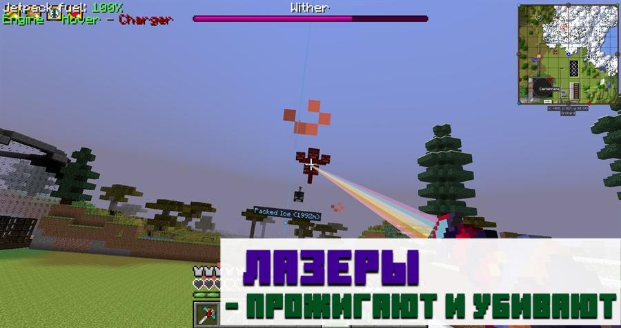 Новое оружие в Minecraft PE