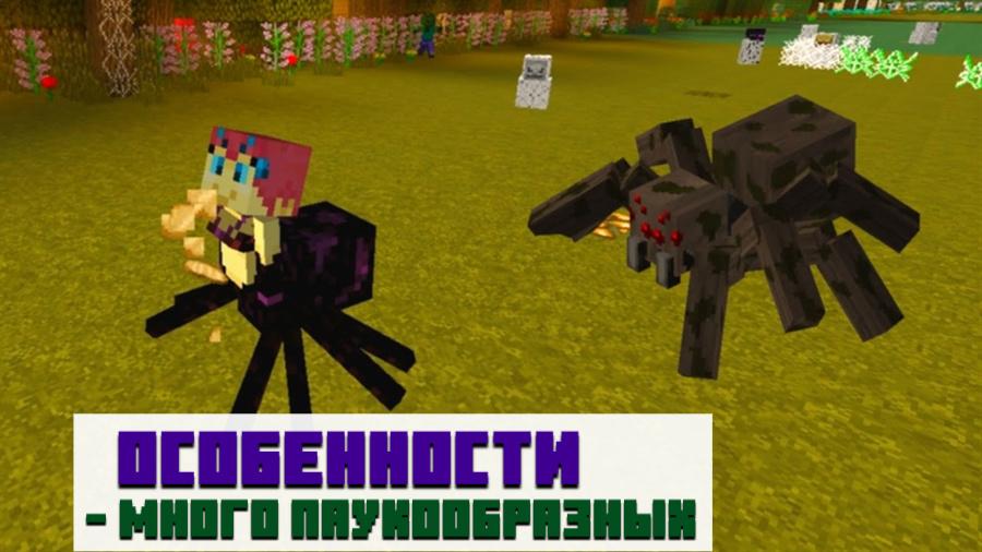 Особенности мода на пауков для Minecraft PE
