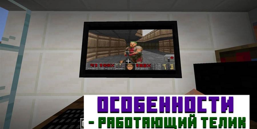 Особенности мода на работающий телевизор для Minecraft PE
