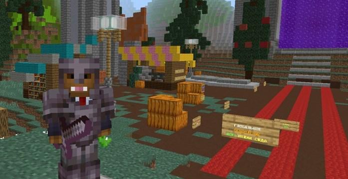 Игрок стоит на фоне сервера mczone