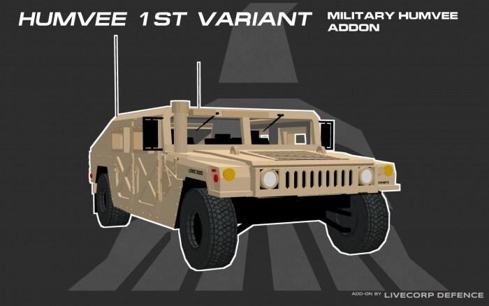 Скачать мод на военный хаммер в Minecraft PE
