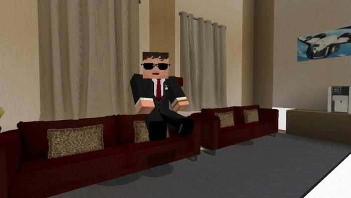 Охрана сидит в зале