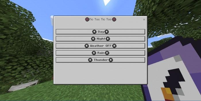 Интерфейс часов на экране