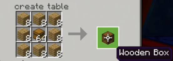 Как создать ящик 2