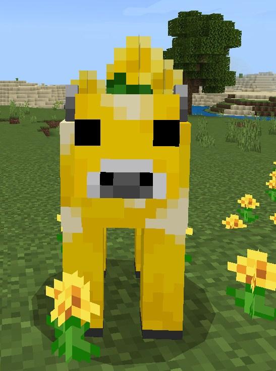 Желтая корова в кубическом мире