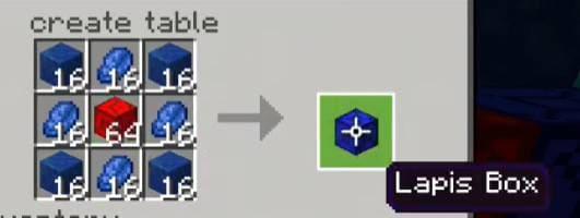 Как создать ящик 8